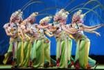 A Dança da China